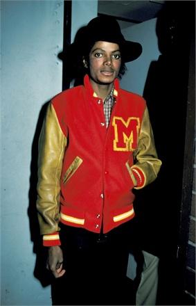 Victory Tour Michael Jackson Tribute